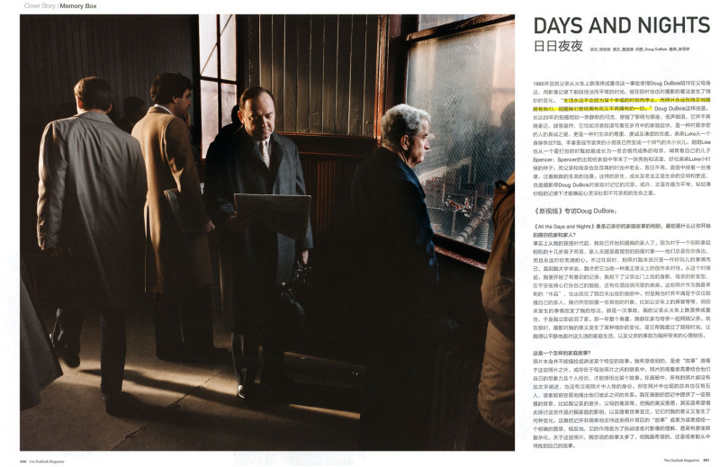 Days and Nights,  Outlook Magazine, China